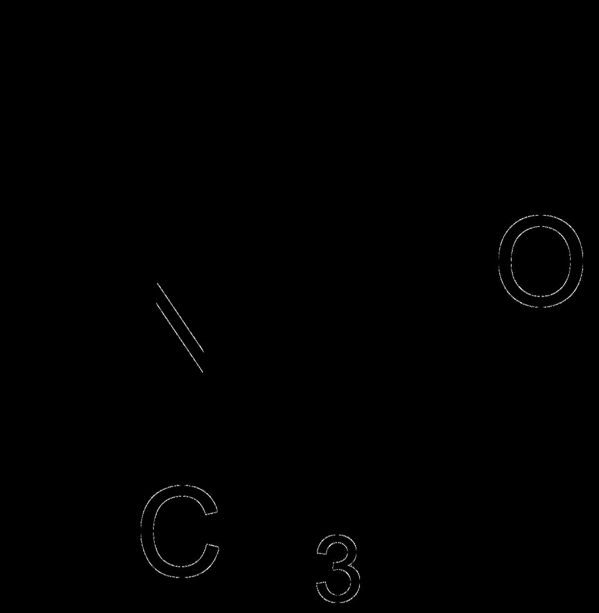 N Methyl 2 Pyrrolidone