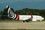 N737ER Boeing 737-7CJ-W BBJ B737 - BBJ One (30003640965).jpg