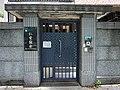 NTUH Ren Ai Dormitory main gate 20190727.jpg