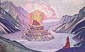 Nagarjuna Conqueror of the Serpent.jpg