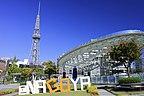 Nagoya TV Tower & Spaceship-Aqua, Higashisakura Higashi Ward Nagoya 2020.jpg