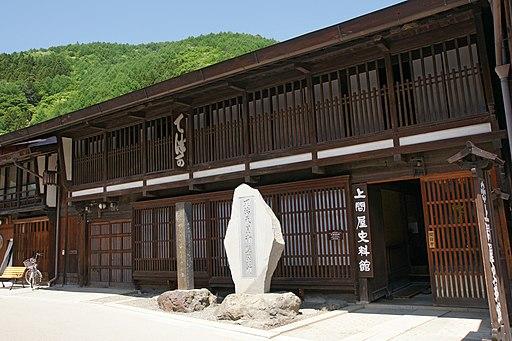 Nakasendo Narai-juku08n4272