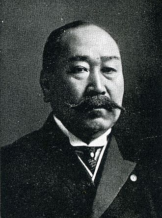 Kataoka Naoharu - Image: Naoharu kataoka