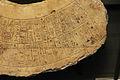 Naram-Sin inscription AO6782 mp3h9056.jpg