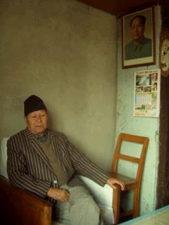 Narayan Man Bijukchhe Nepalese politician
