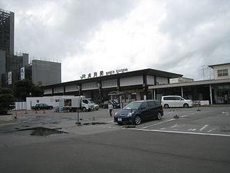 Narita, Chiba - Narita station