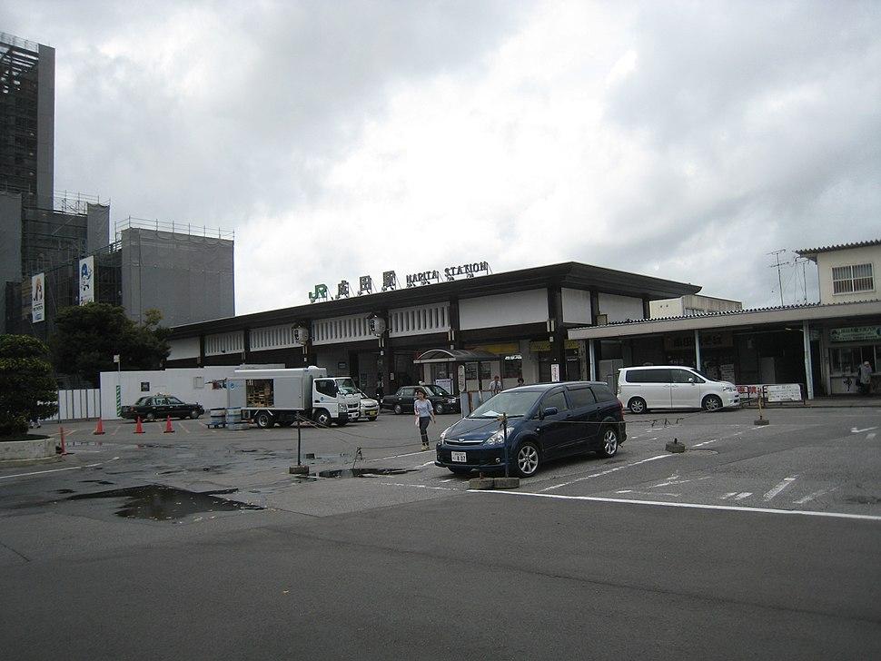 Narita station.JPG