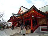 成田山大阪別院 明王院