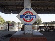 Dadar Central–Jalna Jan Shatabdi Express - WikiVisually