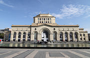 National Gallery of Armenia.JPG