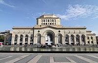 History Museum of Armenia