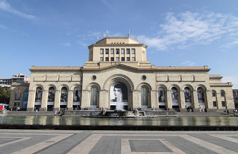 File:National Gallery of Armenia.JPG