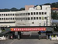 National Keelung Senior High School and Taiwan Miners Hospital 20090212.jpg