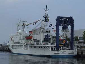 Japan Agency for Marine-Earth Science and Technology - Image: Natsushima 01