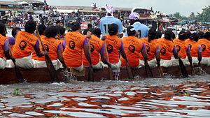 Nehru Trophy Boat Race 11-08-2012 2-58-03 PM.JPG