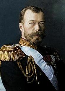 Photographie de Nicolas II de Russie.