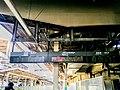 Niigata Station Hassyahyou Ho-me.jpg