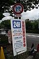 Nijo Castle J09 08.jpg