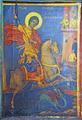 Nikola Mihaylov Zheglyane Church St George Icon.png