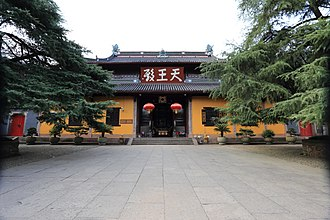 Tiantong Temple - The Hall of Four Heavenly Kings.