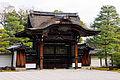 Ninnaji Kyoto19s4s4350.jpg