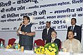 Nitin Gadkari addressing at the flagging off ceremony of the Delhi-Kathmandu-Delhi Bus Service, in New Delhi. The Lt. Governor of Delhi, Shri Najeeb Jung and the Minister of State for Culture (Independent Charge).jpg