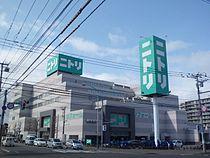 Nitori main office.JPG