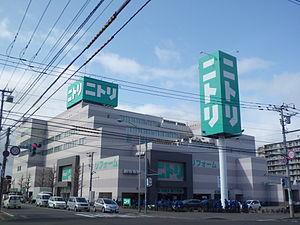 Nitori - Nitori headquarters in Sapporo