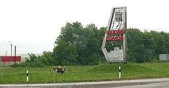 Nizhny Lomov - Welcome sign at the entrance to Nizhny Lomov