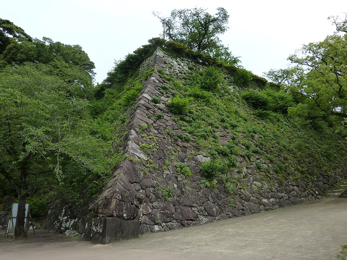 Nobeoka Castle Stone Wall.JPG