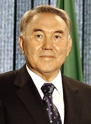 Prime Minister of Kazakhstan - Image: Nursultan Nazarbayev 27092007