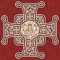 OCU logo.jpg