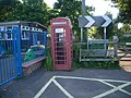 Oake telephone box - geograph.org.uk - 838256.jpg
