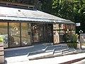 Office du tourisme de Capvern les Bains.jpg