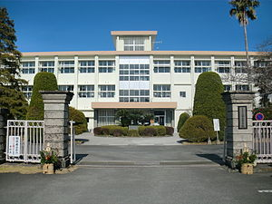 Okuchi high school.JPG