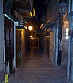 Old alley, Jdeydeh, Aleppo.jpg