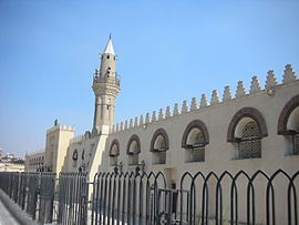 Oldest Mosque in Cairo.jpg