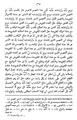 Omar Kayyam Algebre-p175.png