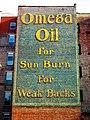 Omega Oil wall billboard 287 West 147th Street 3.jpg