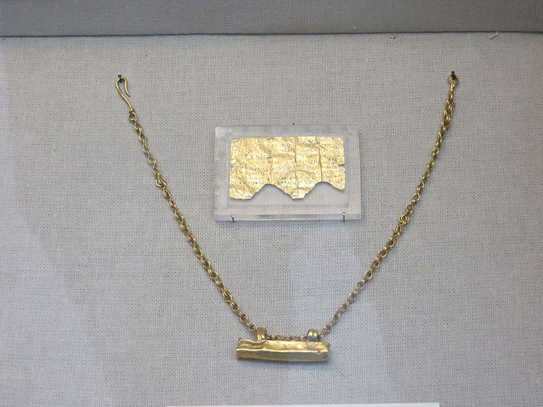 Orphic Gold Tablet (Petelia - British Museum, London).jpg