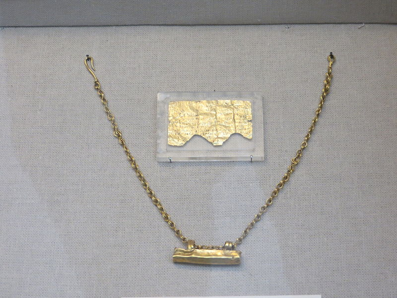 File:Orphic Gold Tablet (Petelia - British Museum, London).jpg