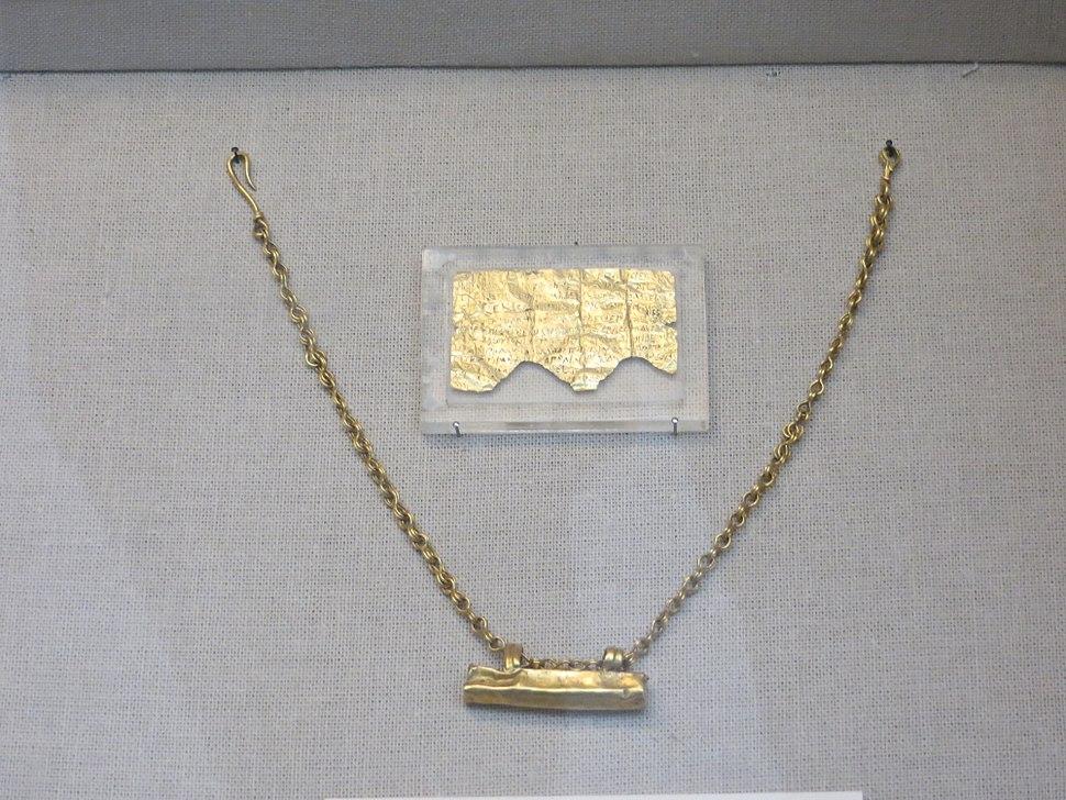 Orphic Gold Tablet (Petelia - British Museum, London)