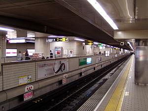 Namba Station - Midōsuji Line platforms