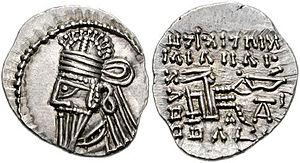 Osroes II - Coin of Osroes II