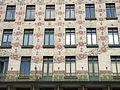 Otto Wagner Vienna June 2006 014.jpg