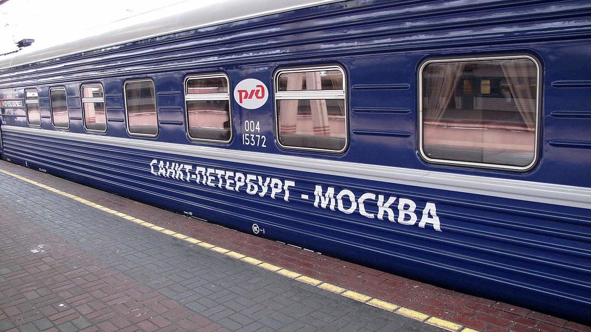 Фирменный поезд океан билеты