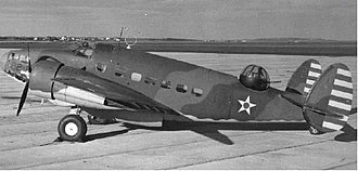 Naval Station Argentia - A PBO-1 Hudson of VP-82 at NAS Argentia in early 1942