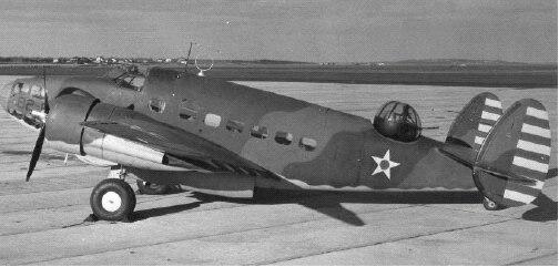 PBO-1 VP-82 NAS Argentia
