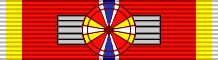 PHL Order of Sikatuna - Commander BAR