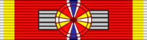 Order of Sikatuna - Image: PHL Order of Sikatuna Commander BAR